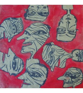 Eight Heads by Michael Rees